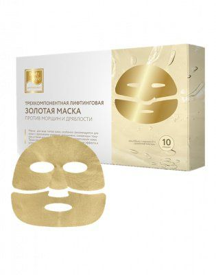 Трехкомпонентная лифтинговая золотая маска Beauty Style (Бьюти Стайл) (5 гр+50 мл+маска) *10 шт