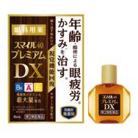Капли Lion Smile 40 Premium DX
