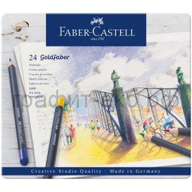 Карандаши цв.24цв.Faber-Castell Goldfaber металл.коробка 114724