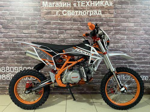 Питбайк Rockot 140cm3