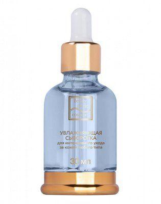 Сыворотка увлажняющая с гиалуроновой кислотой и комплексом Акваксил Beauty Style (Бьюти Стайл) 30 мл