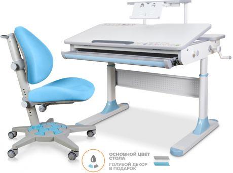Комплект Mealux парта Edmonton Multicolor Lite с полкой + кресло ErgoKids Jasper