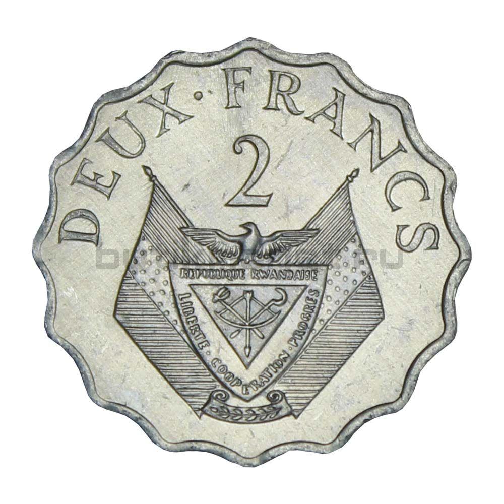 2 франка 1970 Руанда ФАО