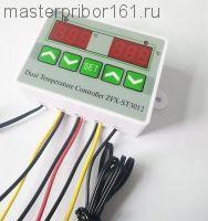 Двухканальный Цифровой регулятор температуры  (-50 °C ~ +110 °C)  ZFX-ST3012  AC220V