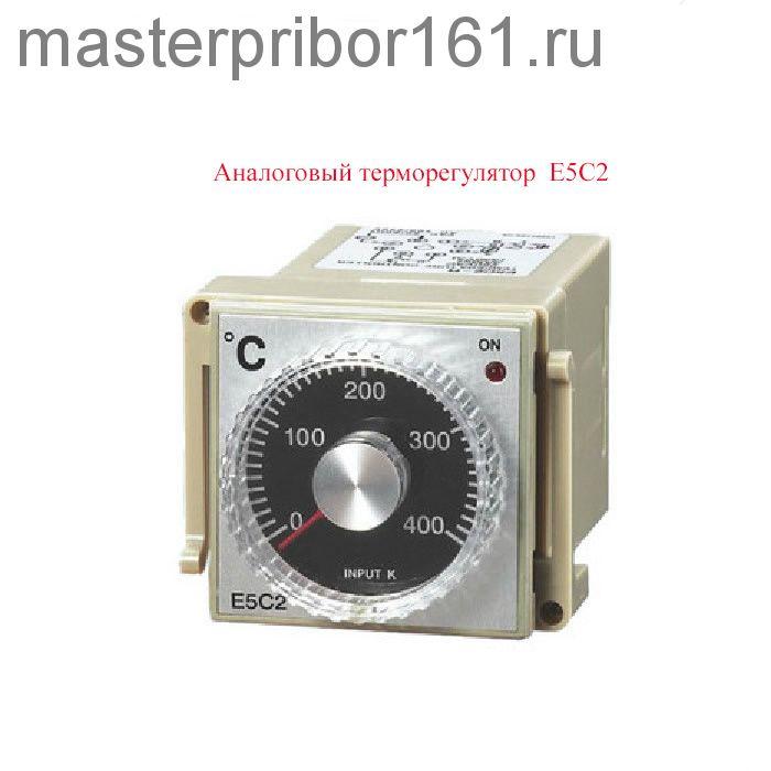 Аналоговый терморегулятор  E5C2