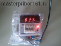 Терморегулятор   E5C4  0-400C