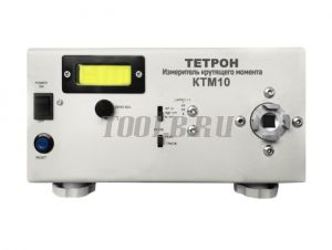 ТЕТРОН-КТМ10 Измеритель крутящего момента универсальный