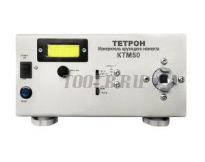 ТЕТРОН-КТМ50 Измеритель крутящего момента универсальный