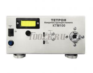 ТЕТРОН-КТМ100 Измеритель крутящего момента универсальный
