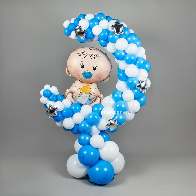 Фигура из шаров «Малыш на месяце