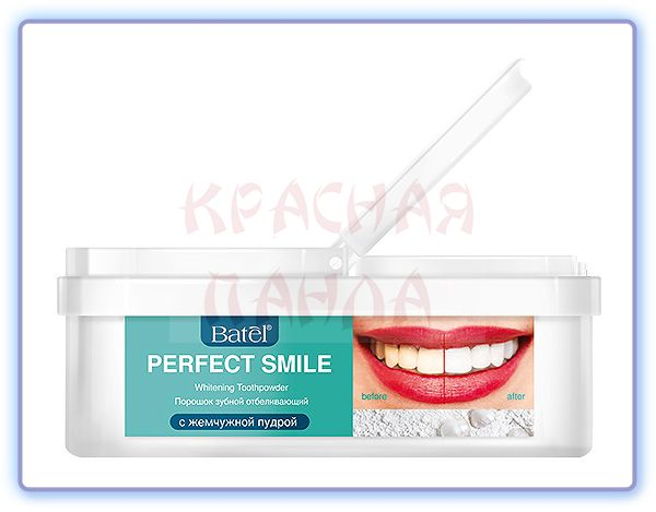 Batel Отбеливающий зубной порошок с жемчужной пудрой