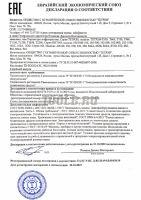 ТЕТРОН-Т900 Пирометр инфракрасный от -50 до 900 °С декларация о соответствии фото