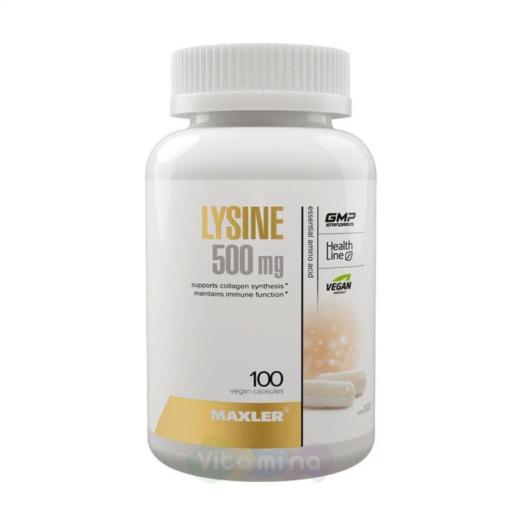 Maxler Лизин Lysine 500 мг, 100 капс