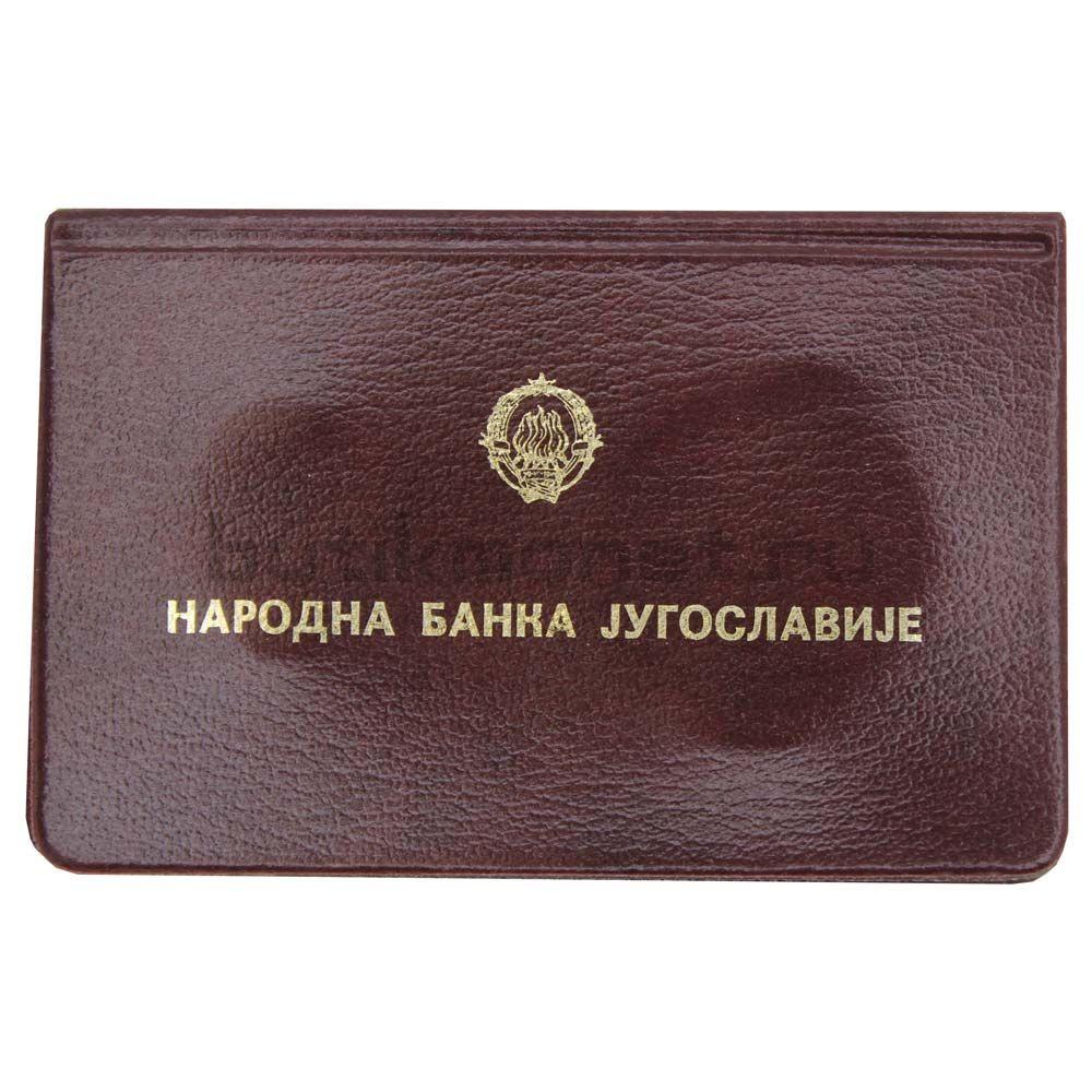 Набор 2 монеты 1 и 10 динаров 1975 Югославия Продовольственная программа - ФАО