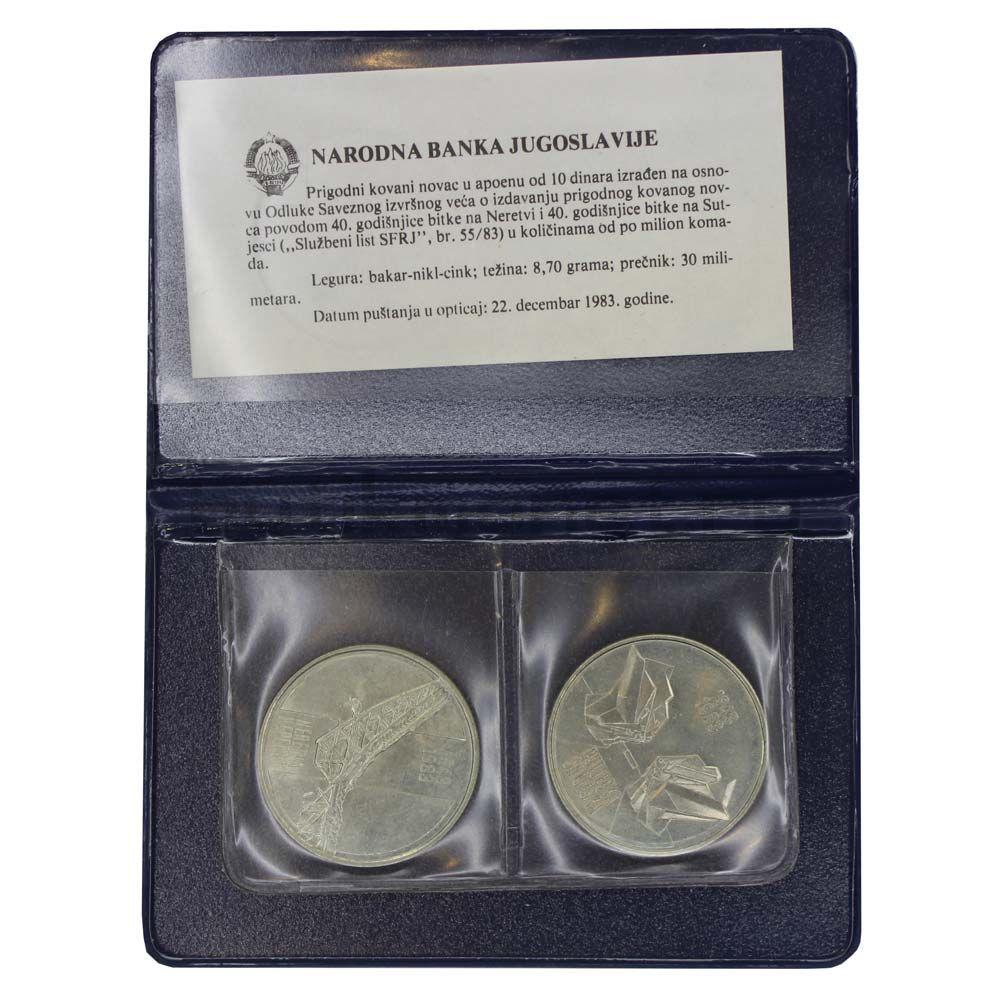 Набор 2 монеты 10 динаров 1983 Югославия 40 лет битве на реке Сутьеска и реке Неретва