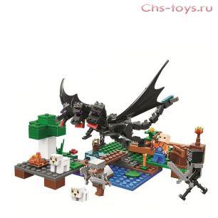Конструктор Lari Мой Мир Битва с Черным драконом 11265  283 дет