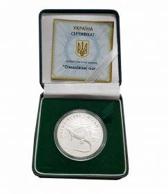 10 гривен 2015 - Олешковские пески СЕРЕБРО (в футляре) Msh