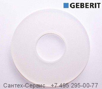 241.291.00.1 Уплотнительная прокладка Geberit для механизма смыва