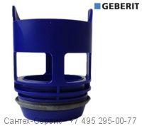 242.269.00.1 Кассета (седло, база, гнездо) Geberit для смывного бачка скрытого монтажа Geberit