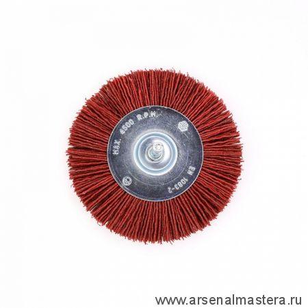 600.591-0802 Щетка дисковая Д 100 х 10 хвостовик 6 мм ворс красный полимер-абразив P80 OSBORN
