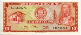 Перу 10 солей 1976