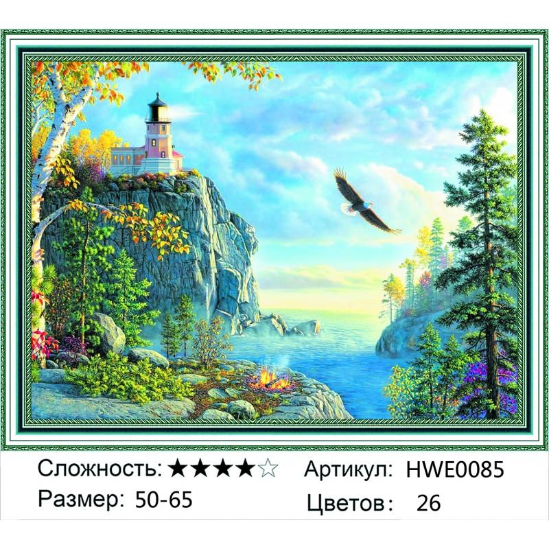 Алмазная мозаика на подрамнике HWE0085