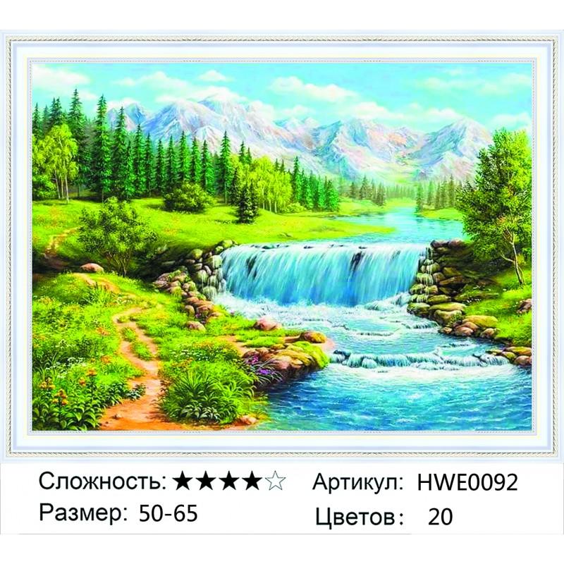 Алмазная мозаика на подрамнике HWE0092