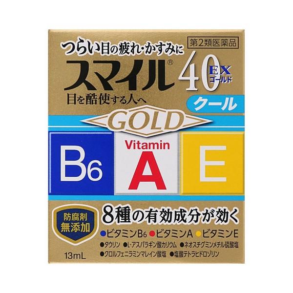 Капли Lion Smile 40 EX Gold