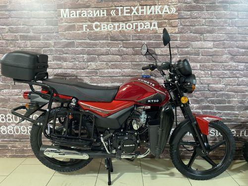 Мопед Alpha Premium 125 Red