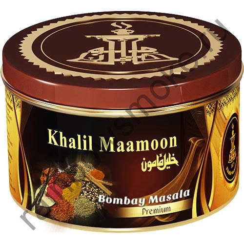 Khalil Maamoon 250 гр - Bombay Masala (Бомбей Масала)