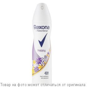 "REXONA.Дезодорант аэрозоль ""Happy bouguet"" 150мл (жен), шт"