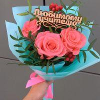 """Розы """"Любимому учителю"""""""