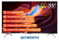 "55"" Skyworth 55G3A UHD Smart TV Android 10"