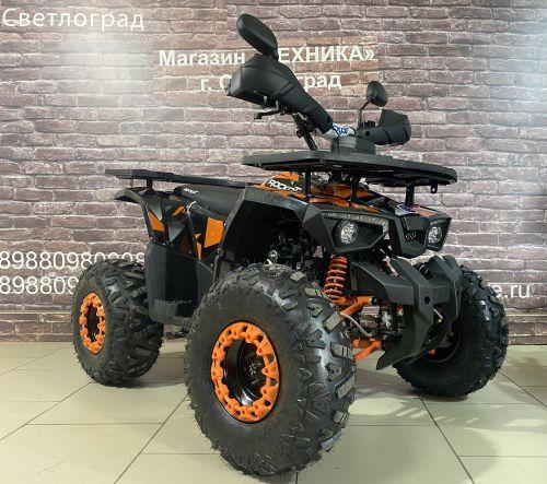 Квадроцикл Rockot Ranger Avangard 125cm3 (2021г.в)