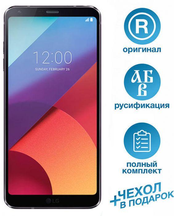 LG G6 32GB/64GB