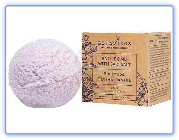 Botavikos Гейзер с сакской солью Розовое дерево-литсея кубеба