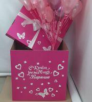 Розовая большая коробка и 50 шаров