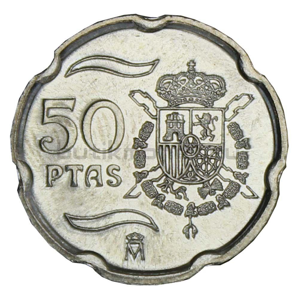 50 песет 1998 Испания