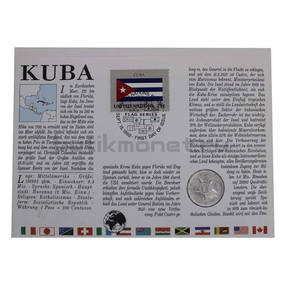 20 сентаво 1972 Куба (В буклете)