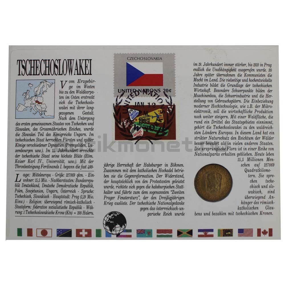 1 крона 1977 Чехословакия (В буклете)