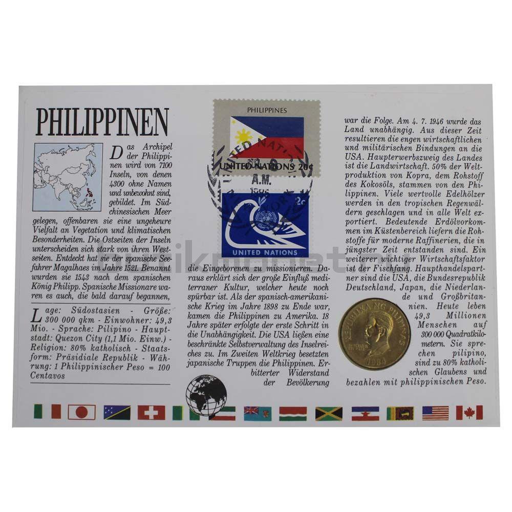 50 сентимо 1984 Филиппины (В буклете)