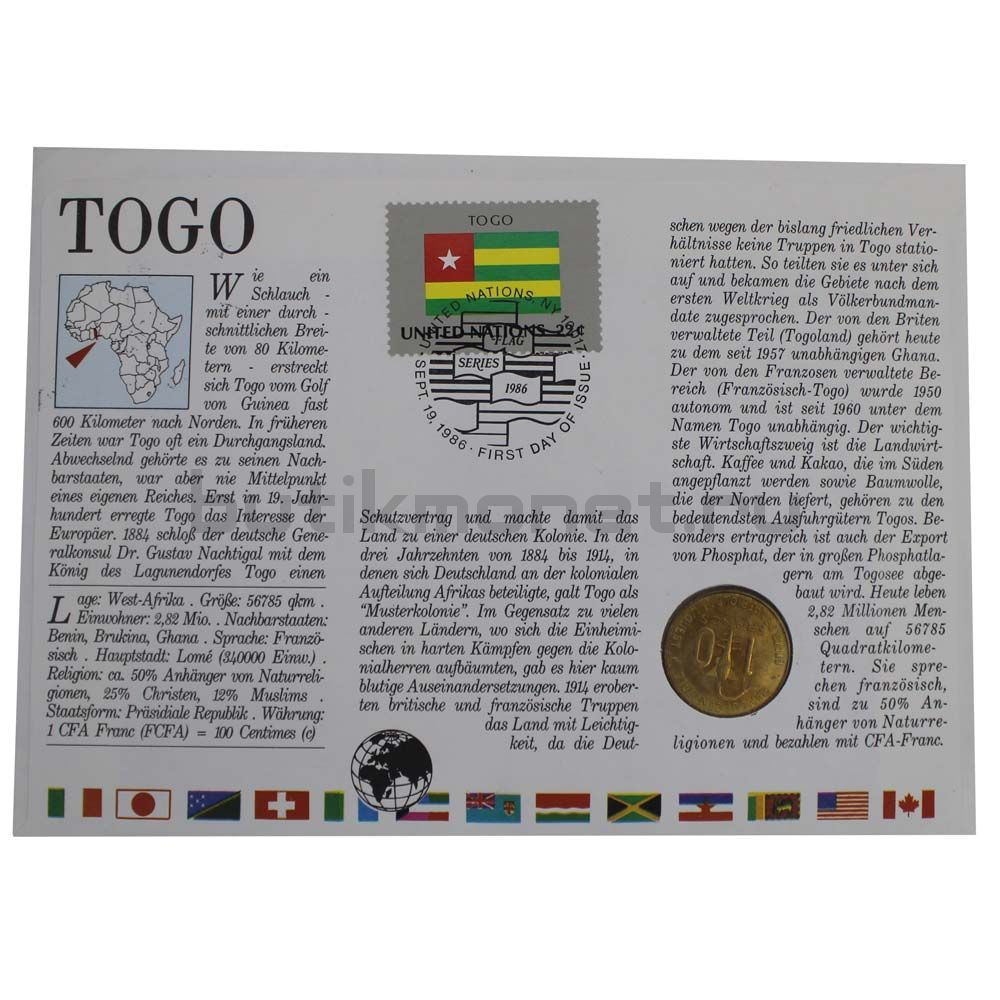 10 франков 1971 Западная Африка (В буклете)