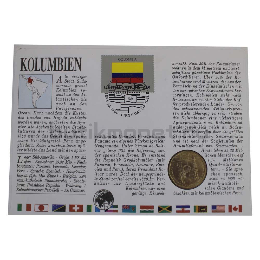 10 песо 1985 Колумбия (В буклете)