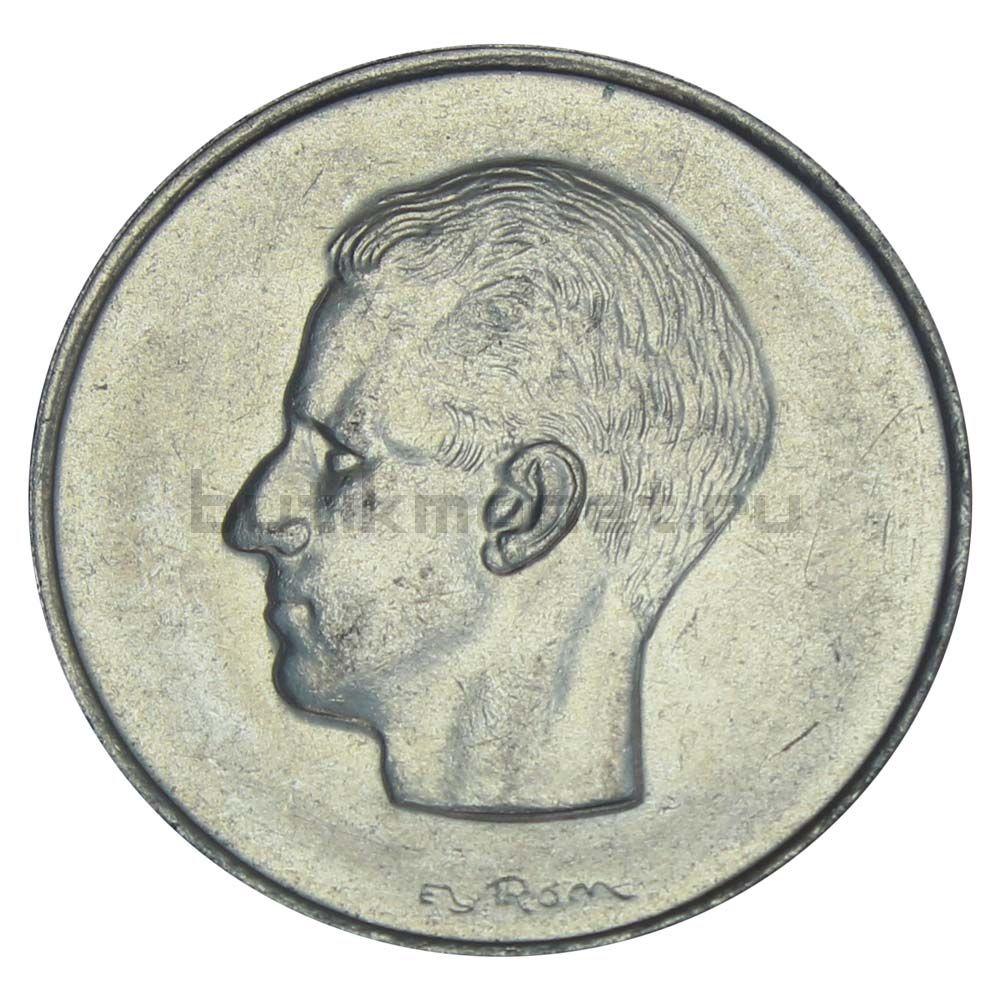 10 франков 1970 Бельгия