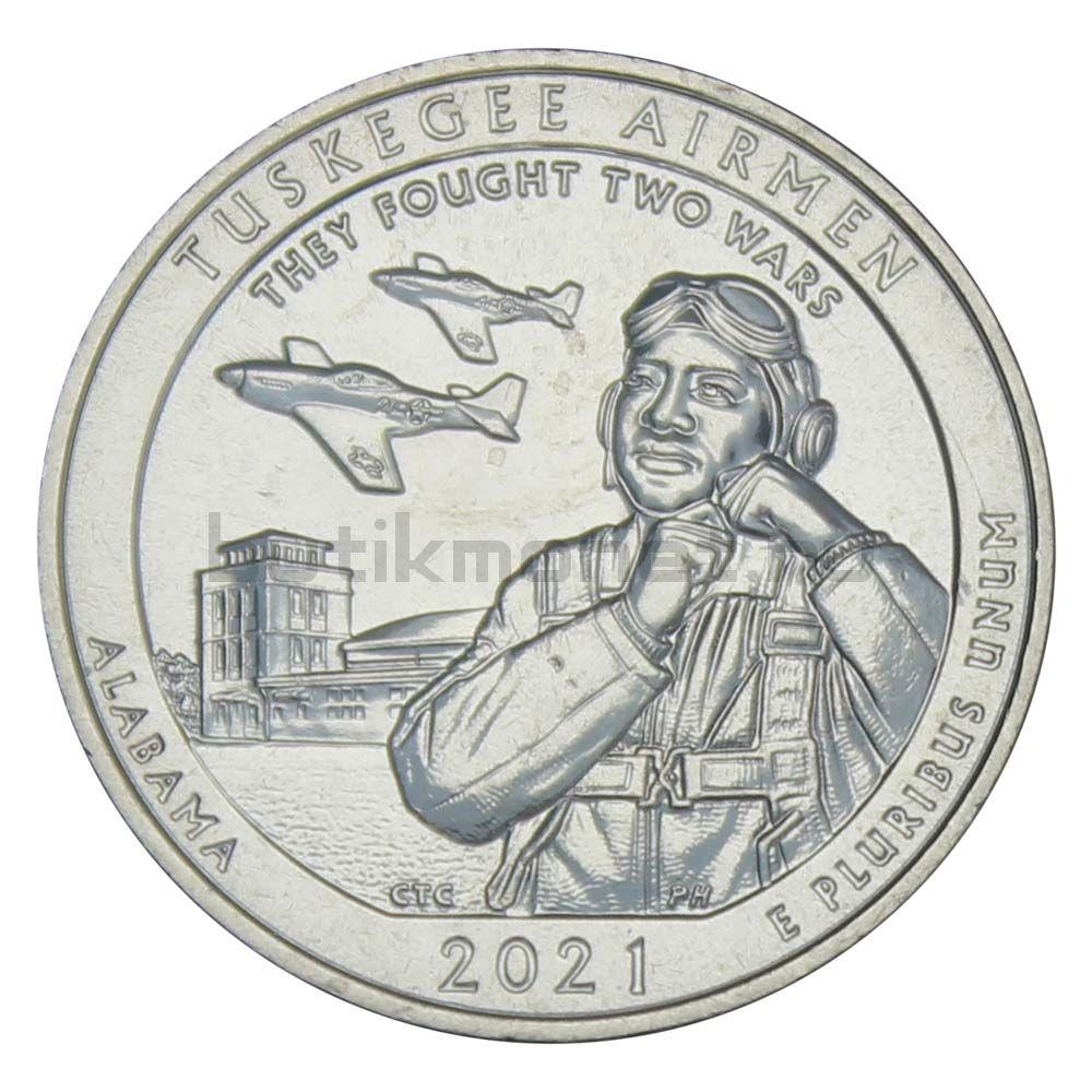 25 центов 2021 США Национальное историческое место - Пилоты из Таскиги S