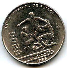 Мексика 200 песо 1986