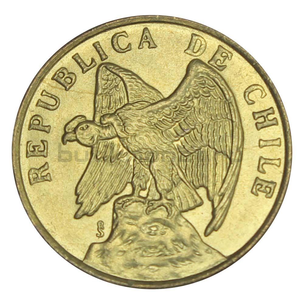 50 сентаво 1979 Чили