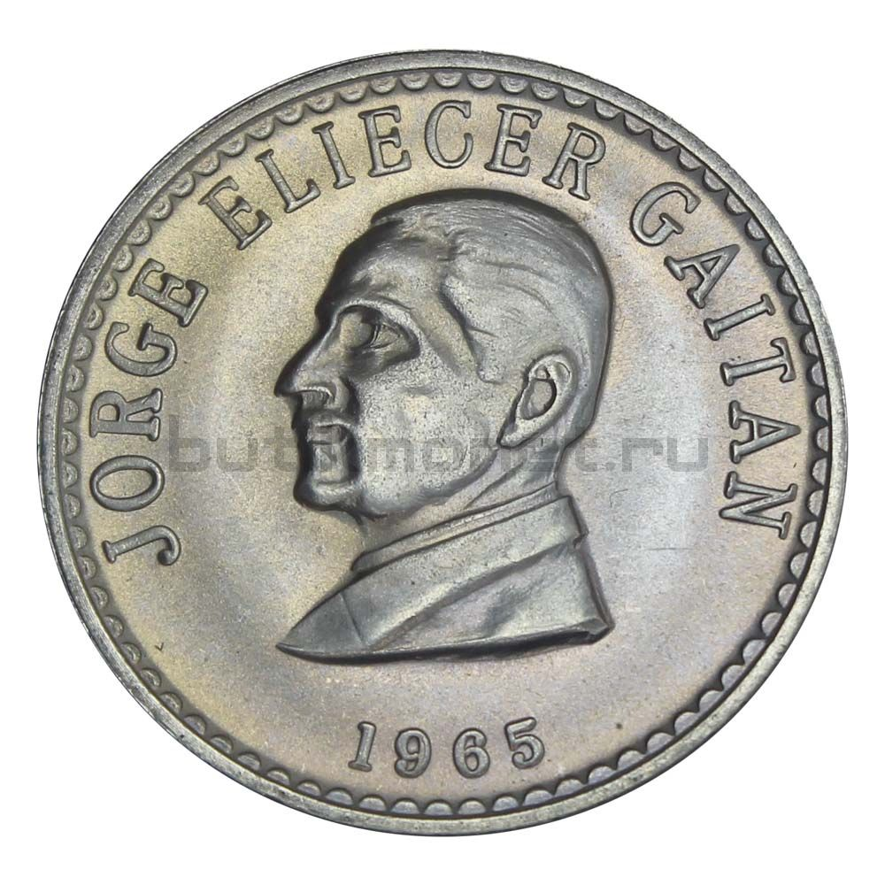 50 сентаво 1965 Колумбия Хорхе Эльесер Гайтан