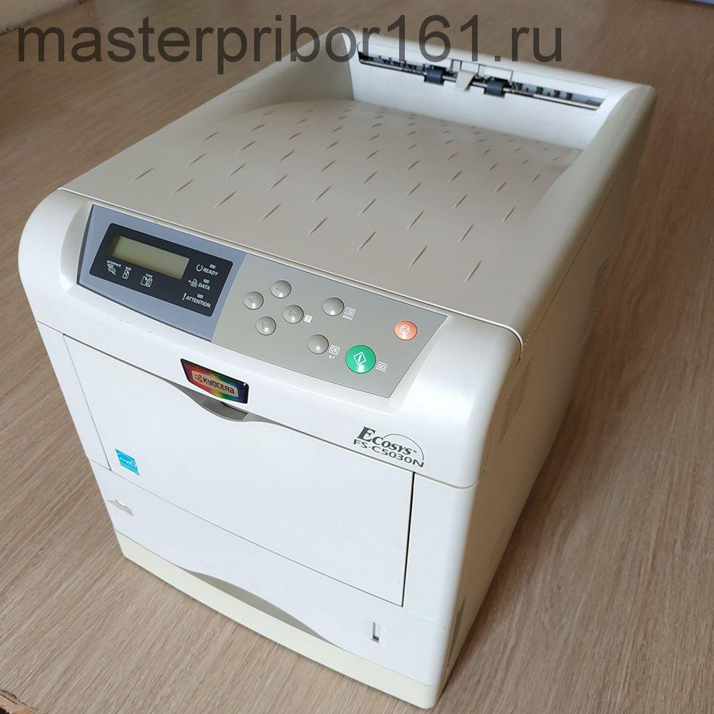 Принтер Цветной Лазерный KYOCERA FS-C5030N