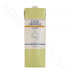 Lebel Cool Orange Hair Rinse (В розлив)